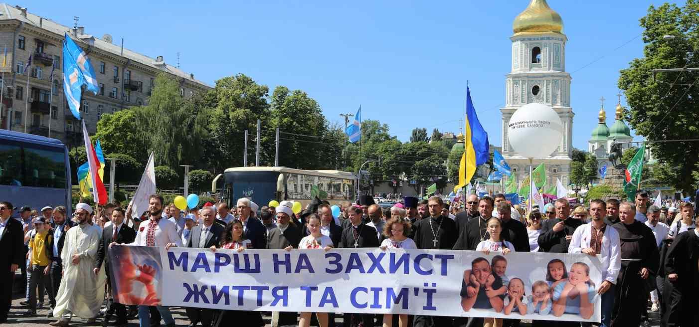 У Києві відбулася Всеукраїнська Хода на захист прав дітей і сімей